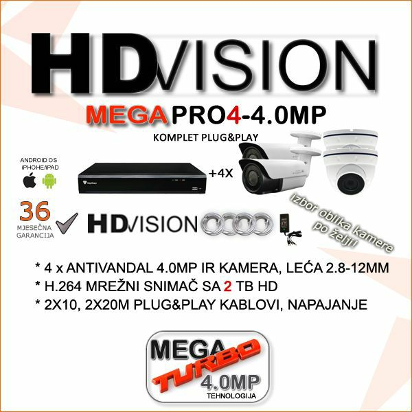 AHD KOMPLET ZA VIDEONADZOR SA ČETIRI 4.0 MP KAMERE 2.8-12MM