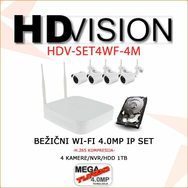 BEŽIČNI WI- FI SET KAMERA 4.0 MP-2688x1520
