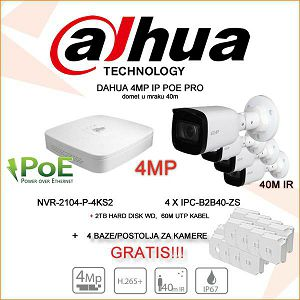 DAHUA SET 4MP POE MOTOR ZOOM