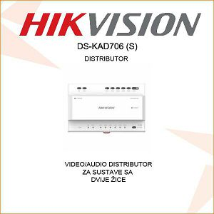 HIKVISION VIDEO/AUDIO DISTRIBUTOR DS-KAD706-S