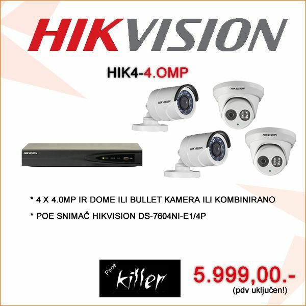 HIKVISON 4.0 MP IP POE KOMPLET ZA VIDEO NADZOR SA 4 IR KAMERE