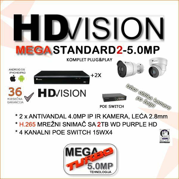 IP KOMPLET ZA VIDEONADZOR SA DVIJE 5.0 MP KAMERE H.265