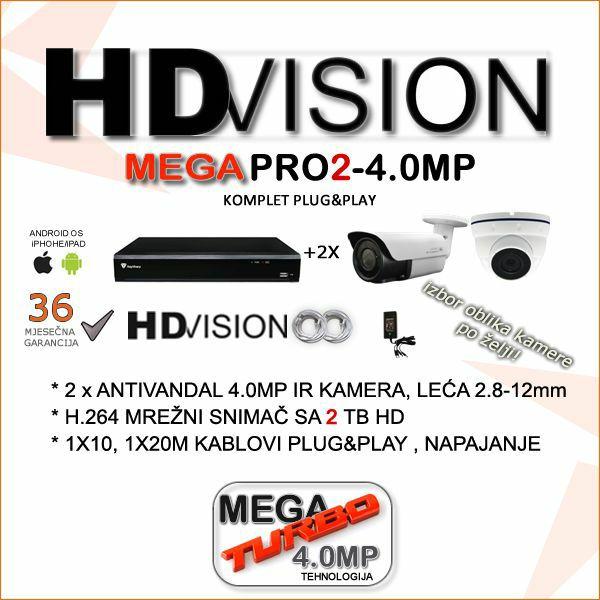 AHD KOMPLET ZA VIDEONADZOR SA DVIJE 4.0 MP KAMERE 2.8-12MM