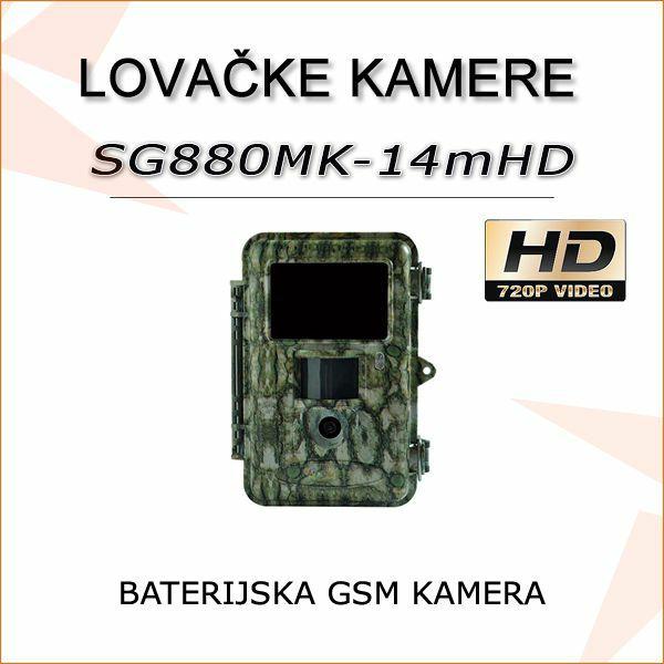 LOVAČKA/BATERIJSKA MMS/GSM KAMERA