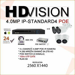 POE KOMPLET ZA VIDEONADZOR SA ČETIRI 4.0 MP KAMERE H.265
