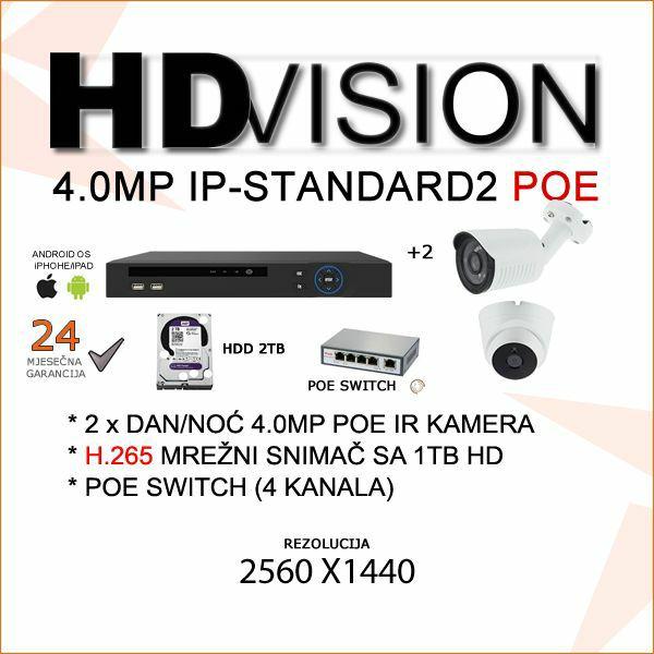 IP POE KOMPLET ZA VIDEONADZOR SA DVIJE 4.0 MP KAMERE H.265