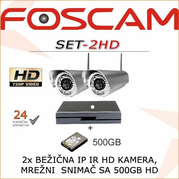 FOSCAM BEŽIČNI HD720P IP KOMPLET ZA VIDEONADZOR SA DVIJE KAMERE