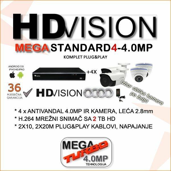 KOMPLET ZA VIDEONADZOR SA ČETIRI AHD 4.0 MP KAMERE 2.8MM