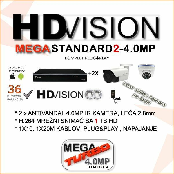 AHD KOMPLET ZA VIDEONADZOR SA DVIJE 4.0 MP KAMERE 2.8MM
